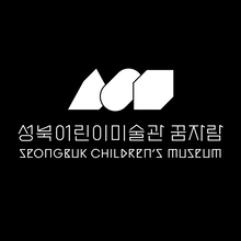 Seongbuk Children's Museum