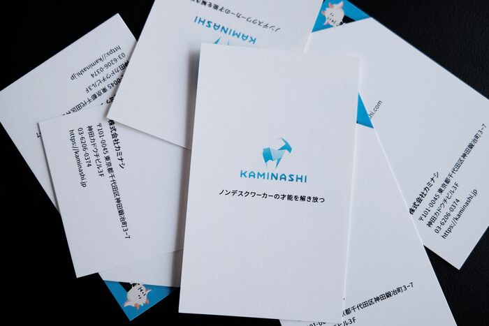 Kaminashi 4