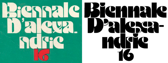 Aleem's cover lettering compared to  (digital version used).