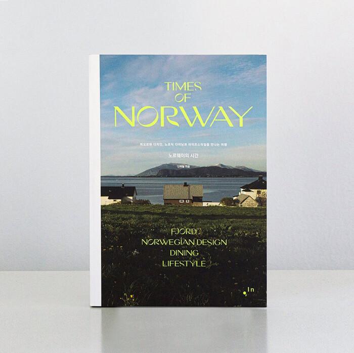 Times of Norway / 노르웨이의 시간 2