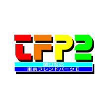 <cite>Tokyo Friend Park 2</cite> logo