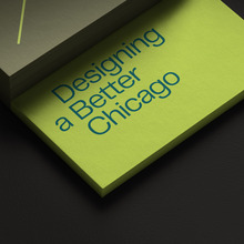 Designing a Better Chicago