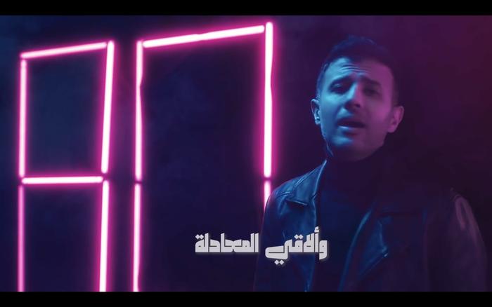 """Hamza Namira – """"Mawlood Sanat 80"""" music video 2"""