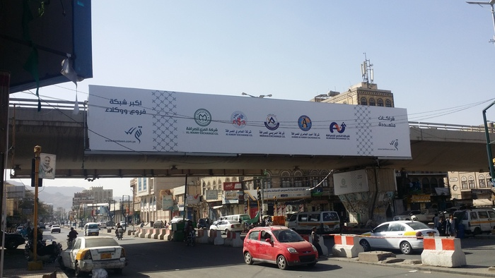 Tamkeen advertising campaign 6