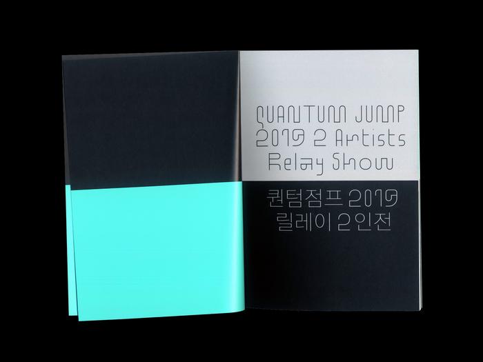 Quantum Jump 2019 exhibition catalog 2