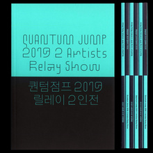 <cite>Quantum Jump 2019</cite> exhibition catalog