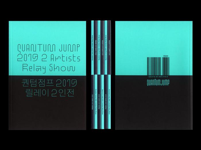 Quantum Jump 2019 exhibition catalog 1