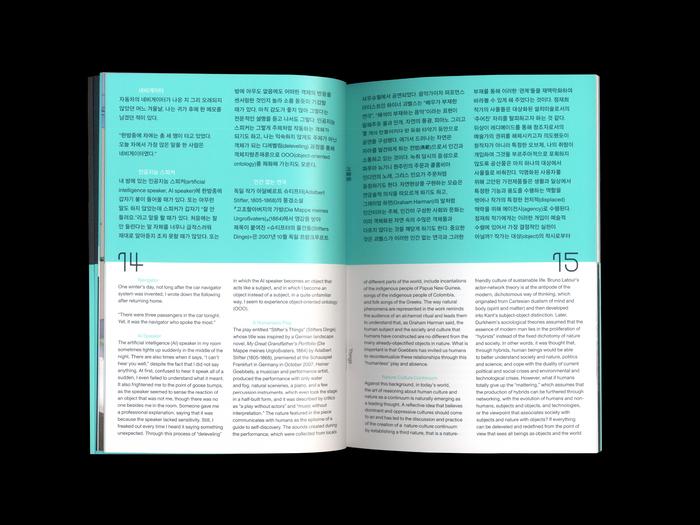 Quantum Jump 2019 exhibition catalog 8