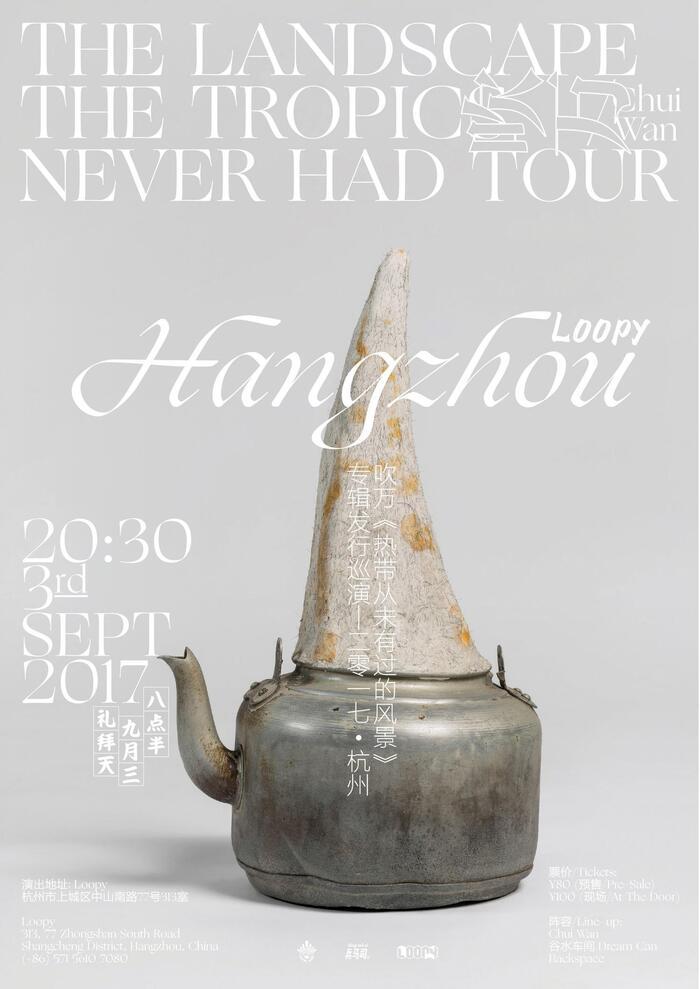Chui Wan – The Landscape the Tropics Never Hadalbum art and tour posters 5