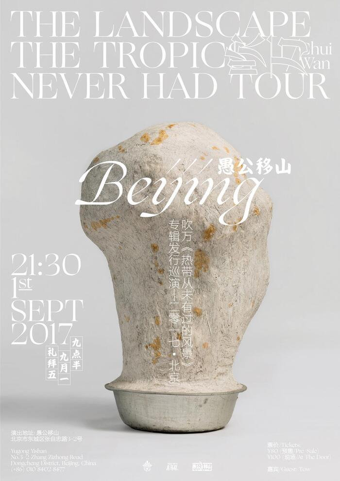 Chui Wan – The Landscape the Tropics Never Hadalbum art and tour posters 7