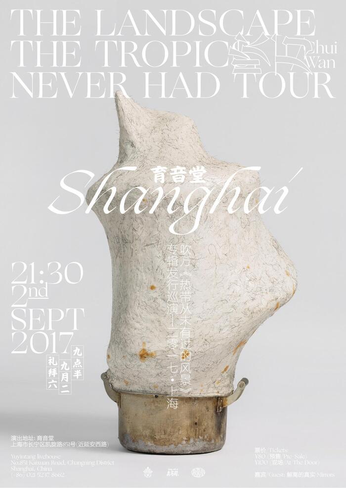 Chui Wan – The Landscape the Tropics Never Hadalbum art and tour posters 8