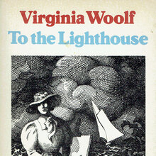 <cite>To the Lighthouse</cite> by Virginia Woolf (Harvest/HBJ, 1978)