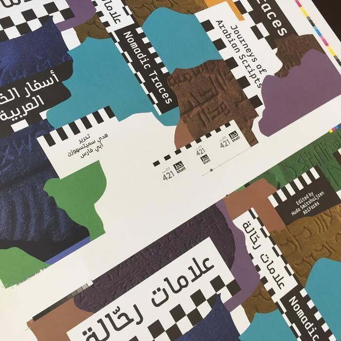 Nomadic Traces: Journeys of Arabian Scripts 26