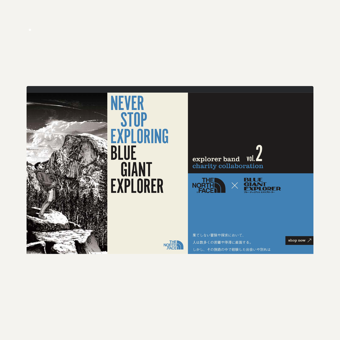 The North Face Japan Explorer Band Charity Collaboration vol. 2 – Blue Giant Explorer 1