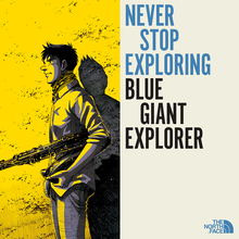 The North Face Japan Explorer Band Charity Collaboration vol. 2 – Blue Giant Explorer