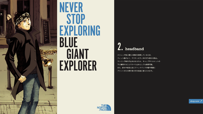 The North Face Japan Explorer Band Charity Collaboration vol. 2 – Blue Giant Explorer 4