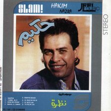 Hakim – <cite>Nazra </cite>CD cover