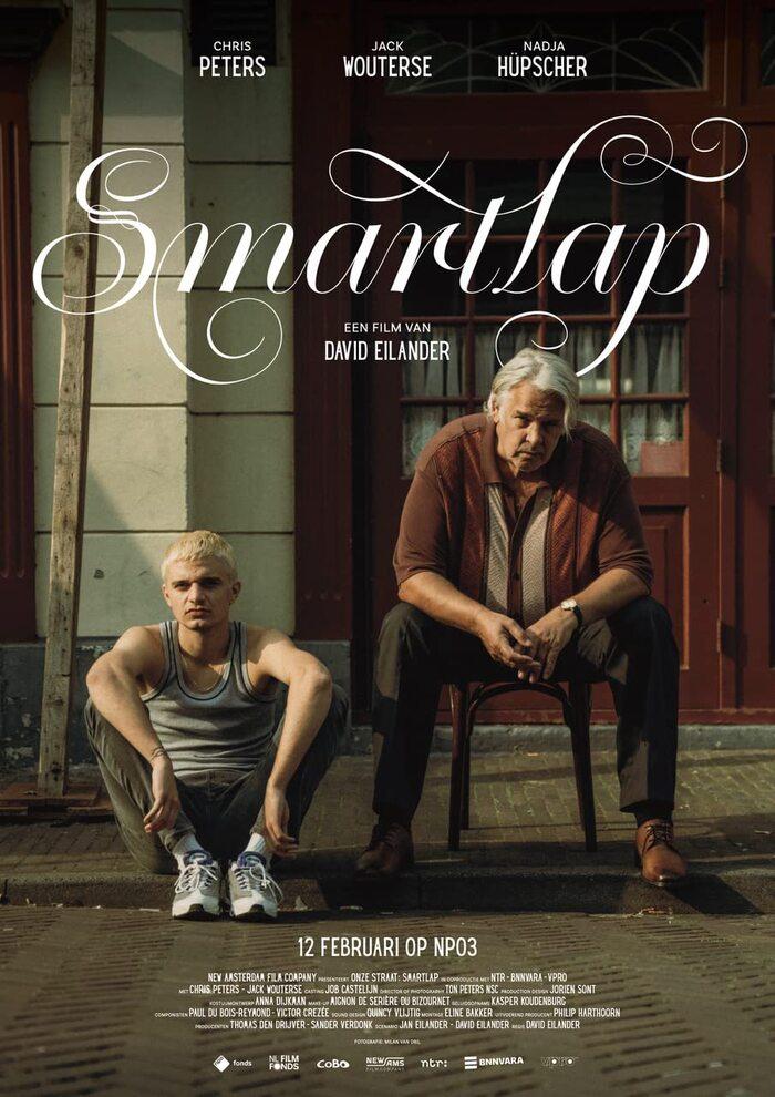 Smartlap (2021) film poster