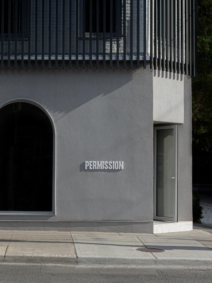 Permission 5