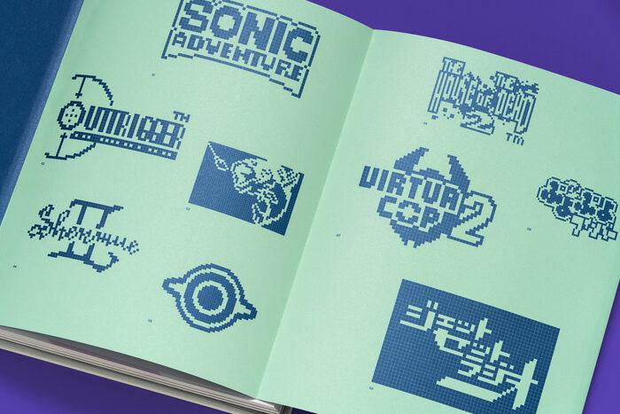 Sega Dreamcast: Collected Works 5