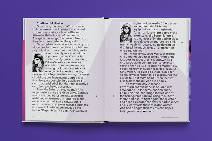 Sega Dreamcast: Collected Works 3