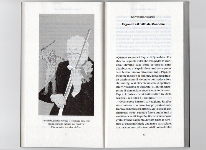 Chapter opening featuring an illustration by Guido Scarabottolo