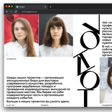 Vot-Vot agency website