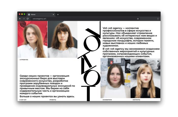 Vot-Vot agency website 4