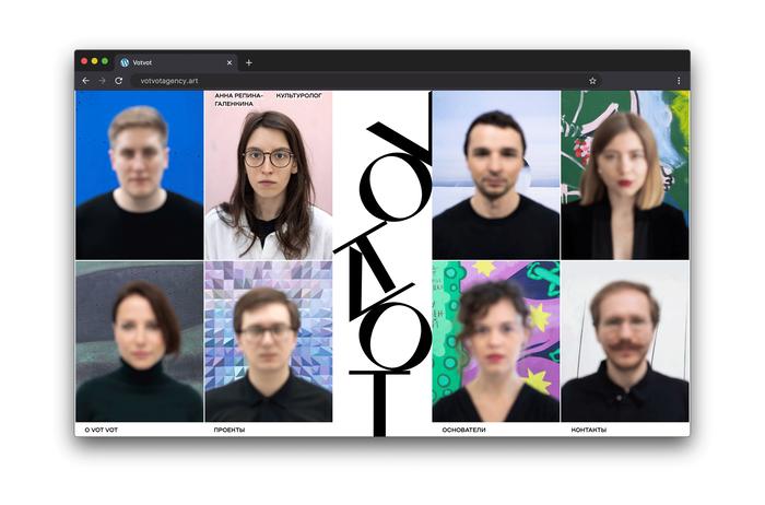 Vot-Vot agency website 3
