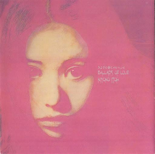Kiyoko Itoh — Ballads of Love album art 1