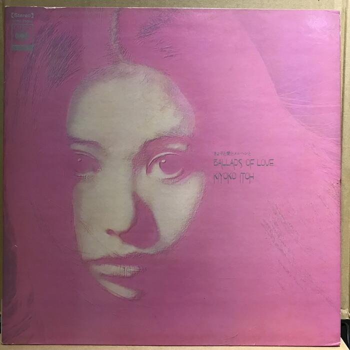 Kiyoko Itoh — Ballads of Love album art 2