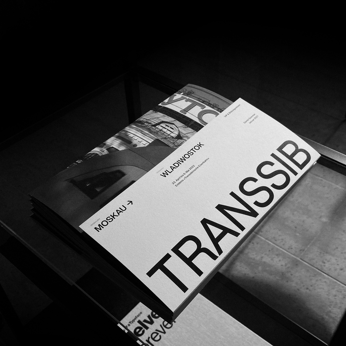 Transsib travel program 2