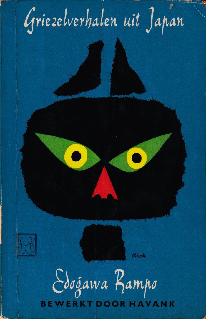Griezelverhalen uit Japan by Edogawa Rampo 1