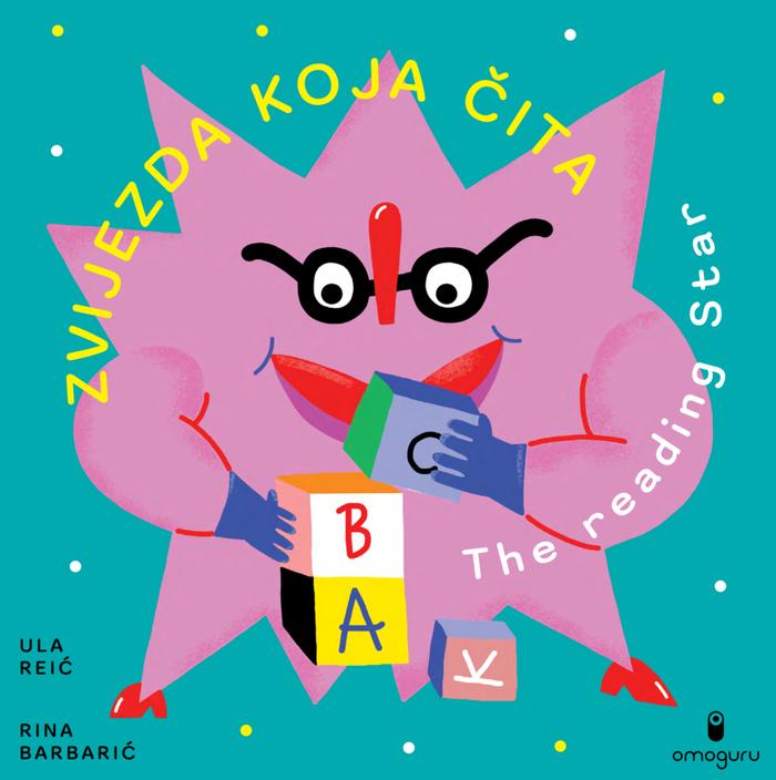 Čovječuljci / Tiny people and Zvijezda koja čita / The Reading Star by Ula Reić 1