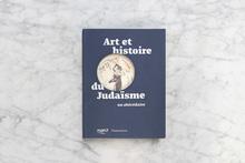 <cite>Art et histoire du Judaïsme – un abécédaire</cite>