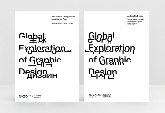 Falmouth University, MA Graphic Design (online) 2