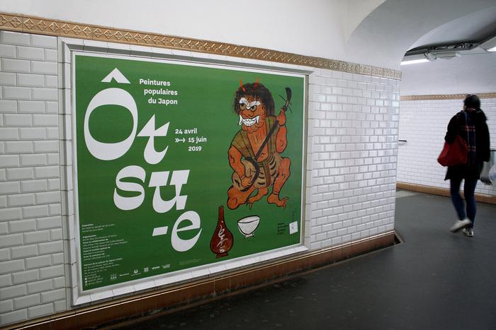 Ôtsu-e – Popular Paintings of Japan 5