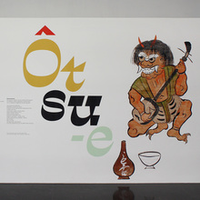 <cite>Ôtsu-e – Popular Paintings of Japan</cite>