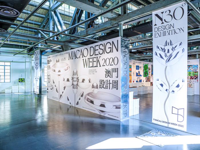 Macao Design Week 2020 4