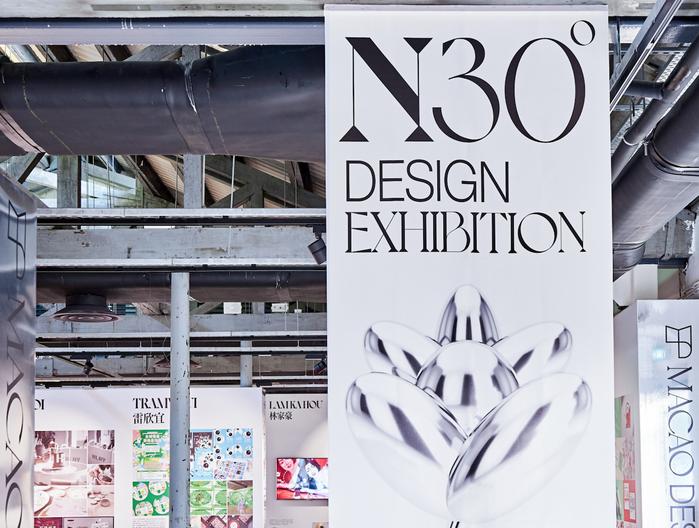 Macao Design Week 2020 8