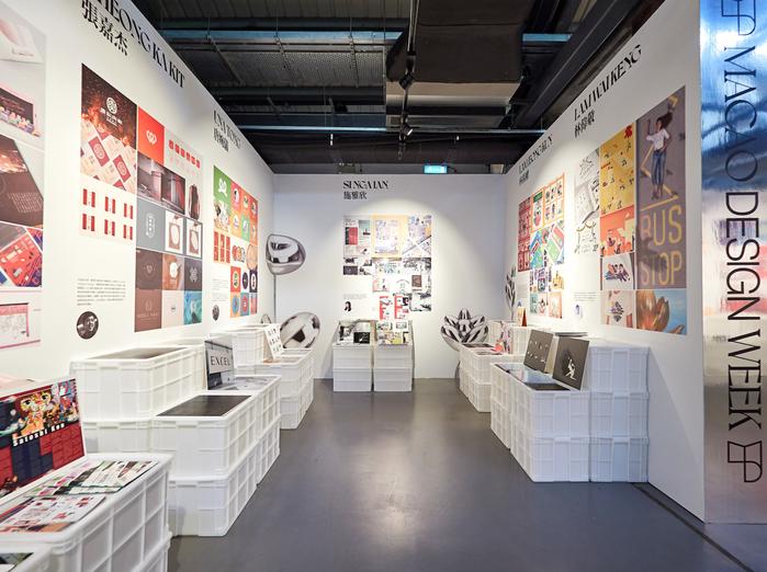 Macao Design Week 2020 7