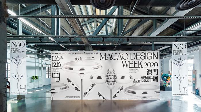 Macao Design Week 2020 12