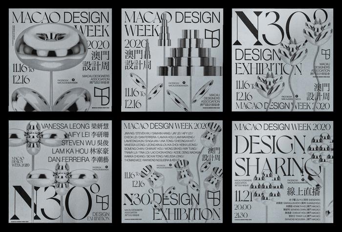 Macao Design Week 2020 14