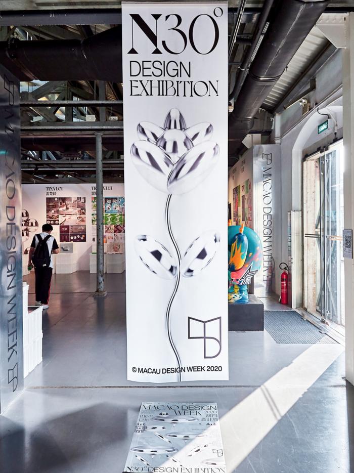 Macao Design Week 2020 18