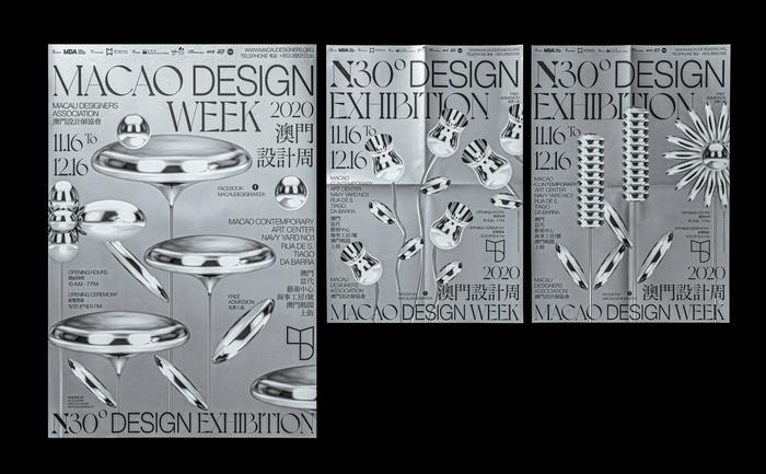 Macao Design Week 2020 9