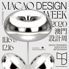 Macao Design Week 2020