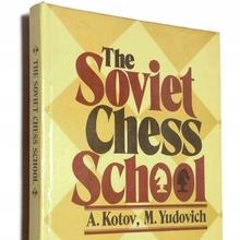 <cite>The Soviet Chess School</cite> by Alexander Kotov, Mikhail Yudovich