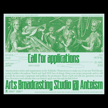 Arts Broadcasting Studio at Anteism