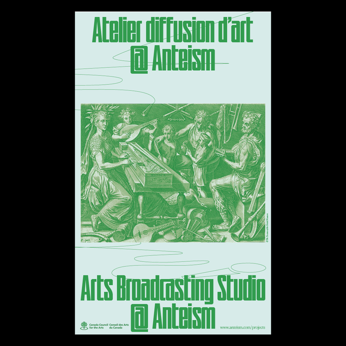 Arts Broadcasting Studio at Anteism 4