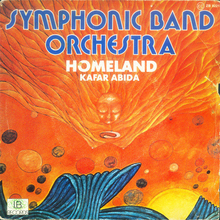 "<span>Symphonic Band Orchestra</span> – ""Homeland"" / ""Kafar Abida"" single cover"